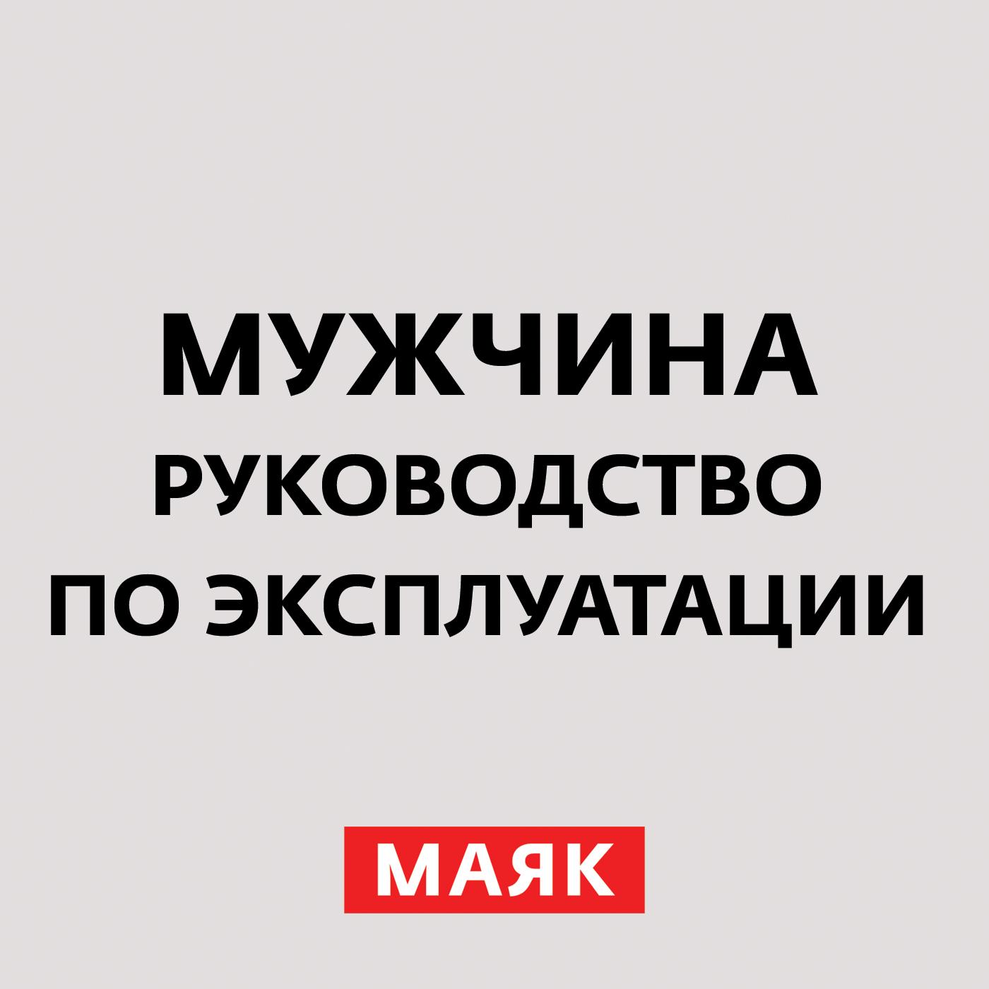 Творческий коллектив шоу «Сергей Стиллавин и его друзья» Муж – это должность?