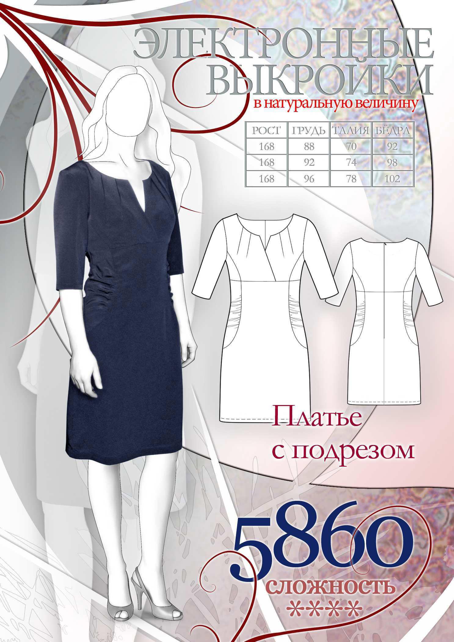 Отсутствует Платье с подрезом 102 168 rfr 4066s