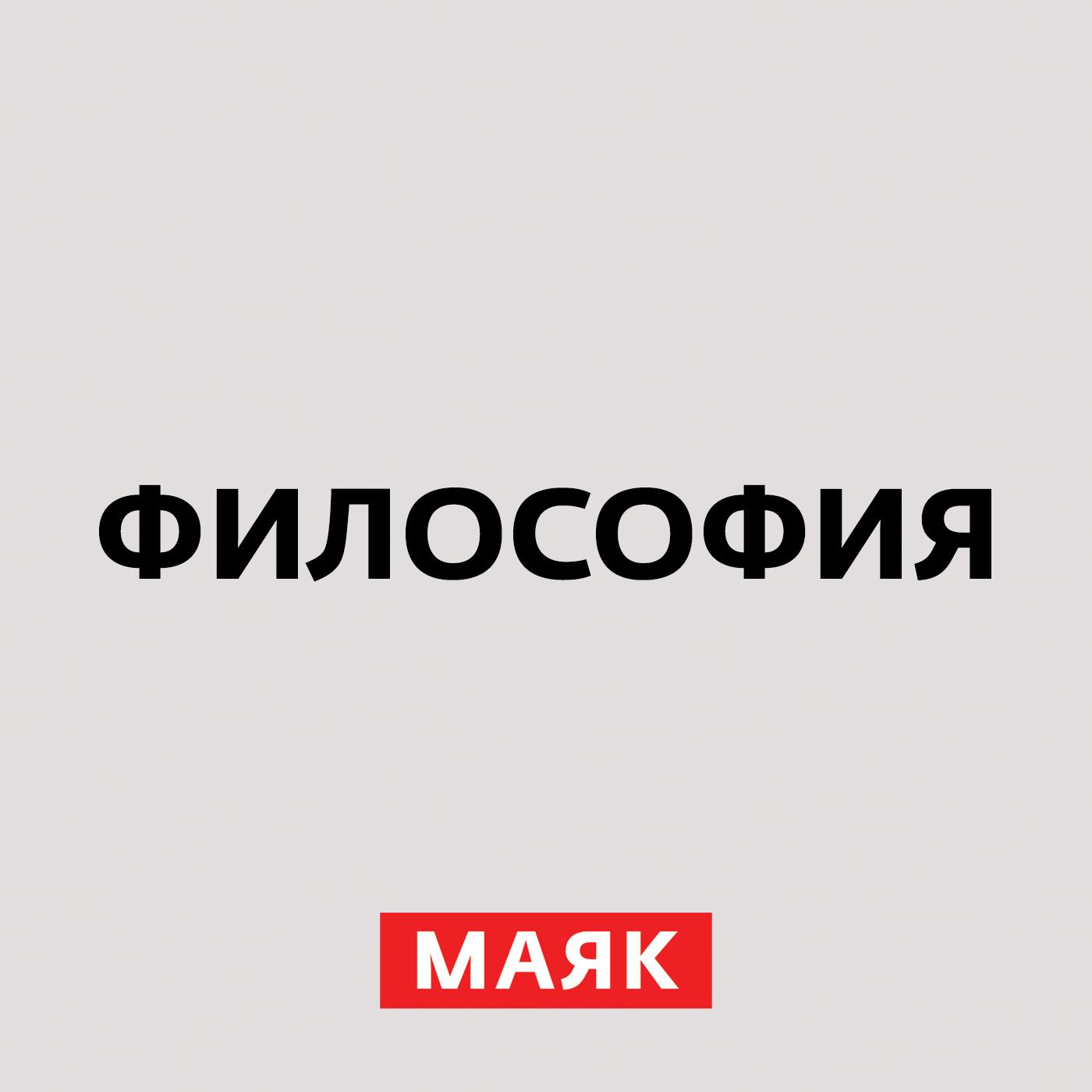 Творческий коллектив шоу «Объект 22» Лео Штраус и эзотеризм творческий коллектив шоу объект 22 лео штраус и эзотеризм