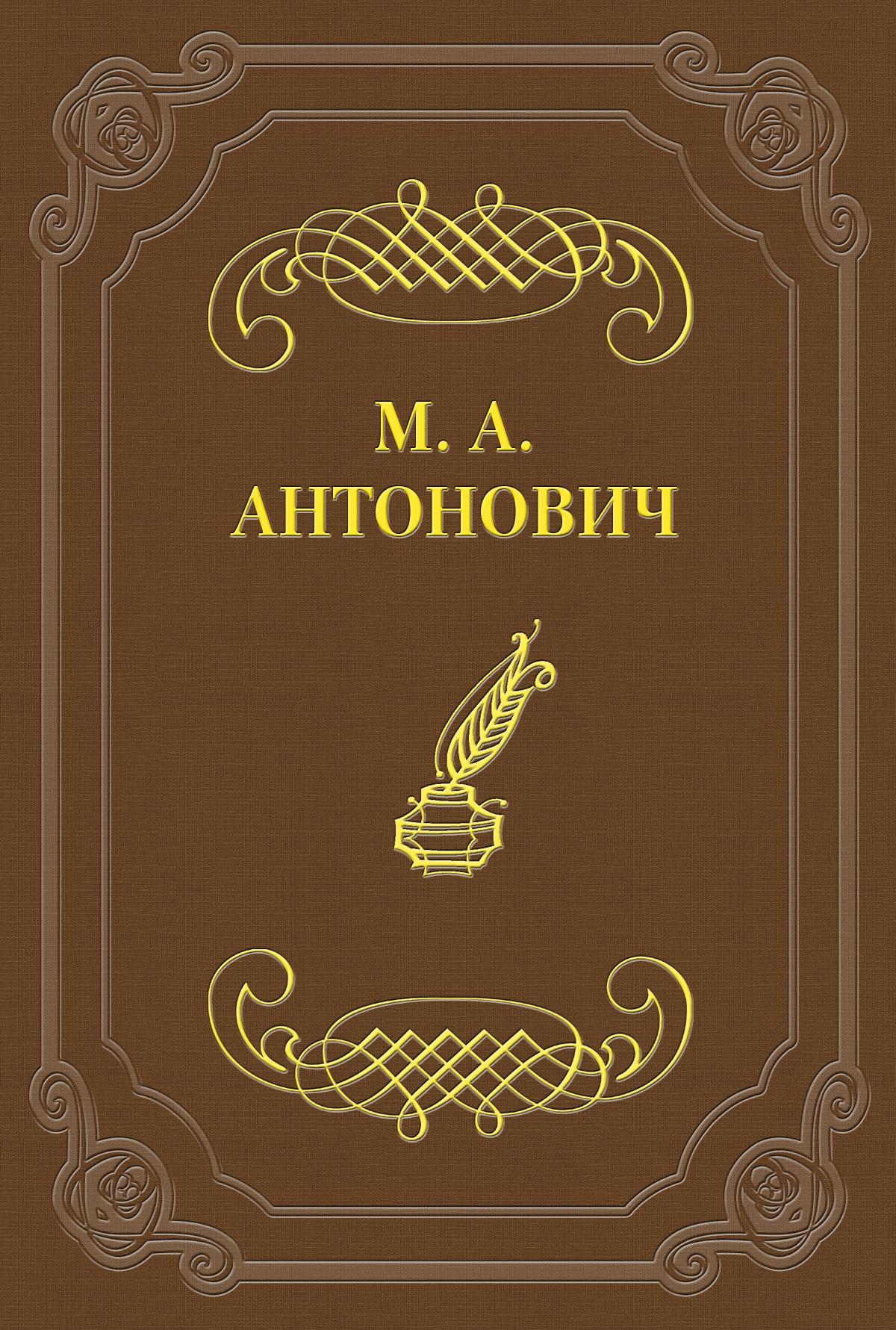 К какой литературе принадлежат стрижи, к петербургской или московской?