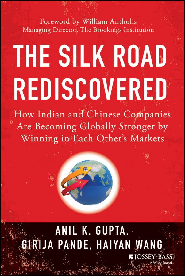 Haiyan Wang The Silk Road Rediscovered. How Indian and Chinese Companies Are Becoming Globally Stronger by Winning in Each Other's Markets deep sea genset controller p705 replace dse705 made in china