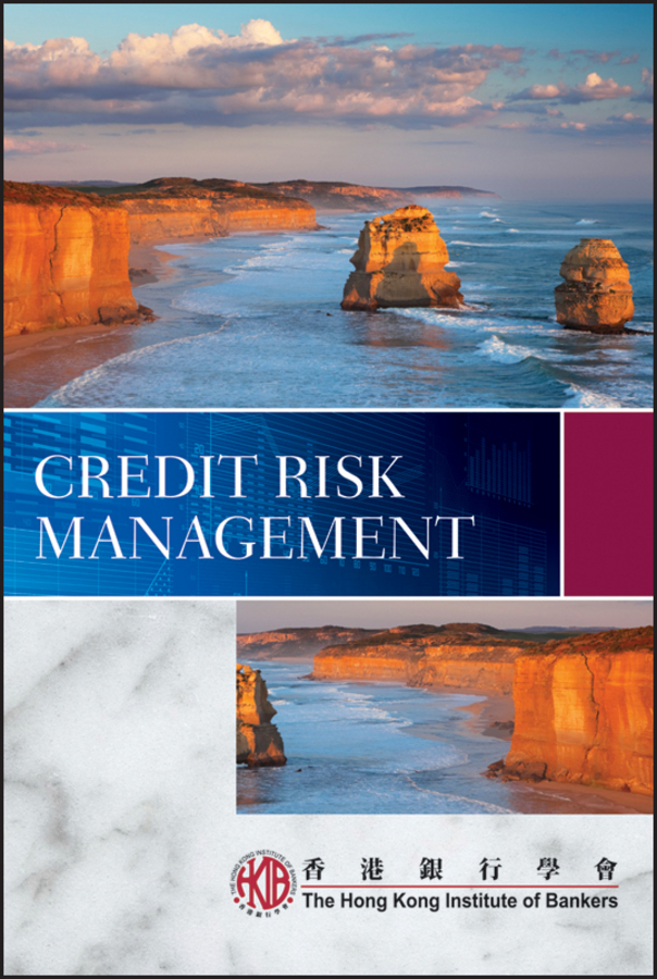 Отсутствует Credit Risk Management