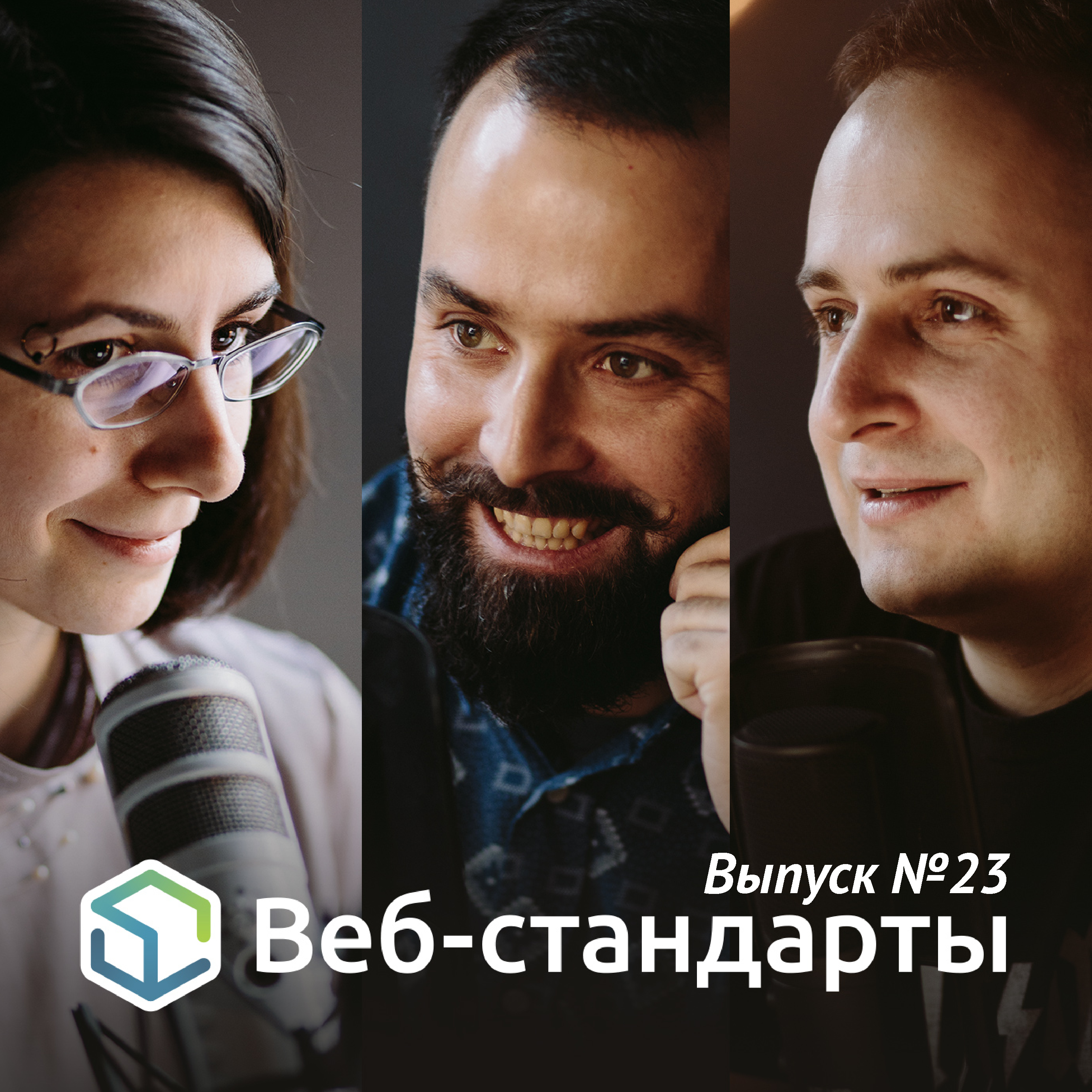 Алексей Симоненко Выпуск №23 алексей номейн html шпаргалка