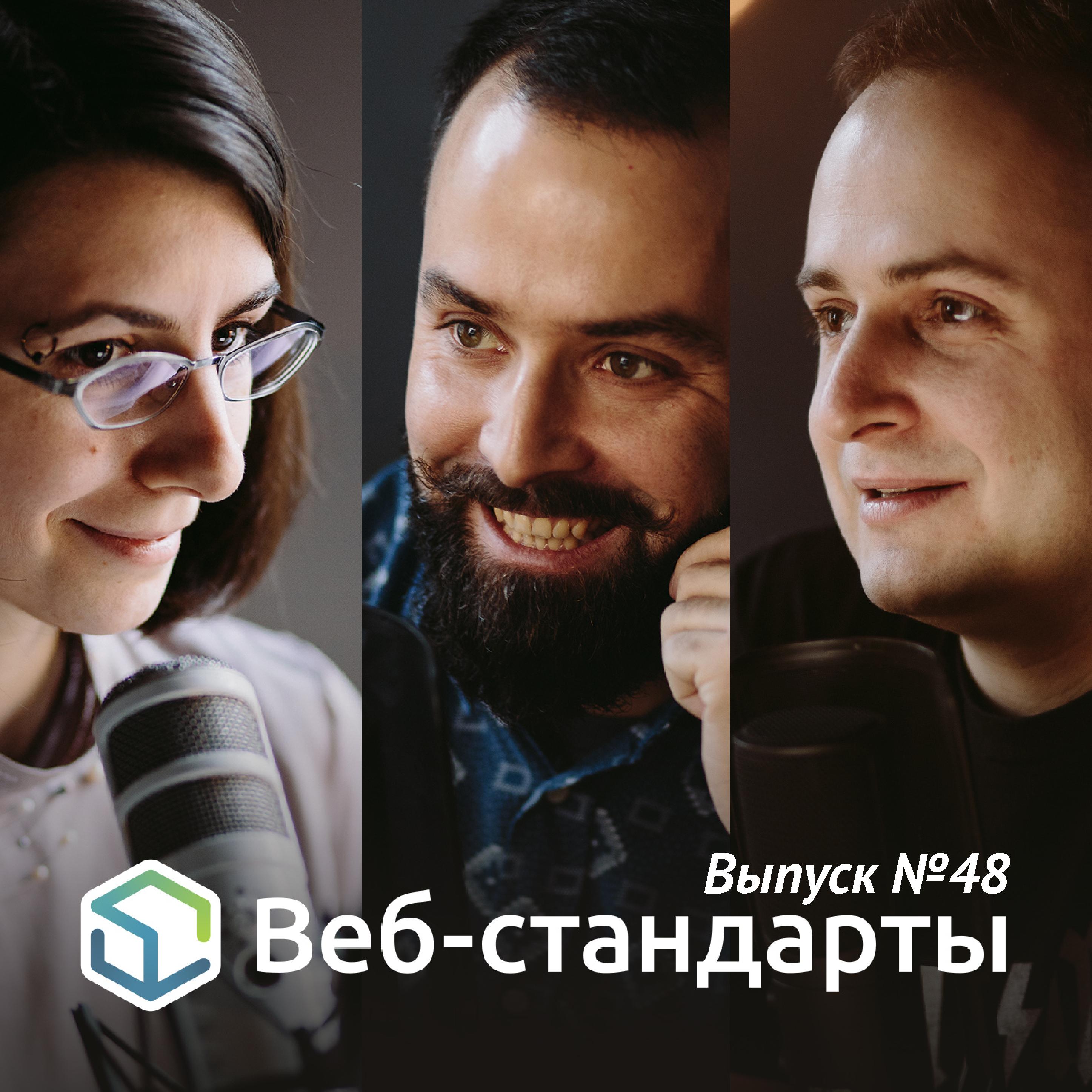 Алексей Симоненко Выпуск №48 bootstrap