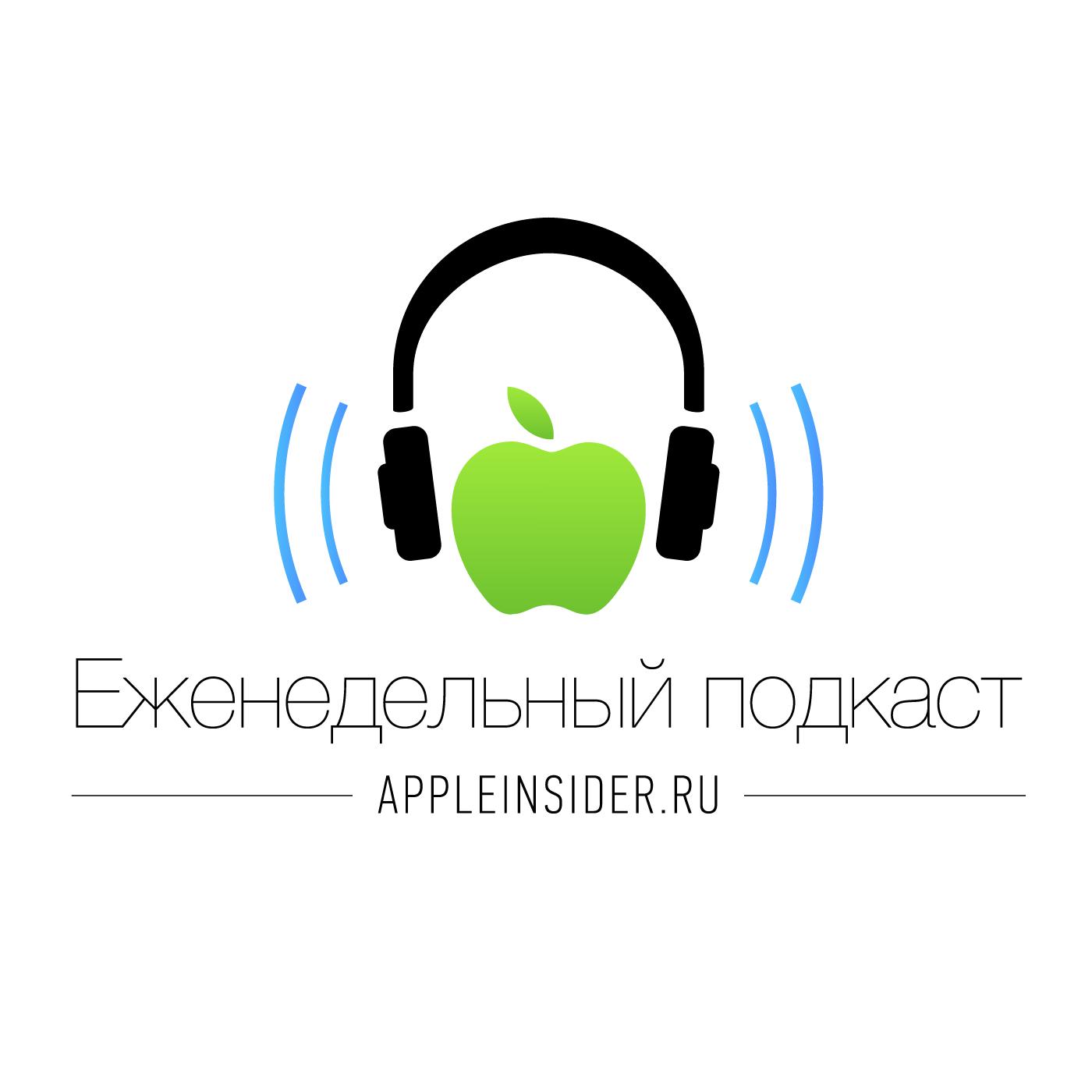 Миша Королев iOS 10: все, о чем Apple не сказала на презентации цена 2017