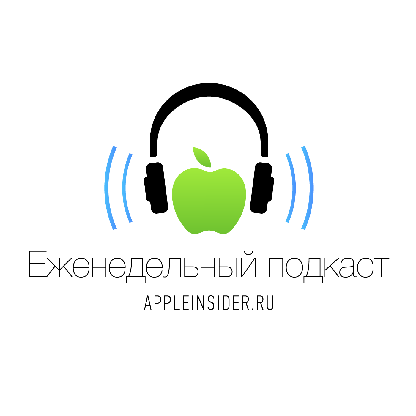 Миша Королев Apple больше не будет производить беспроводные роутеры sinairyu hd 800 480 car mirror monitor 5 tft lcd mirror car parking rear view monitor 2 video input connect rear front camera