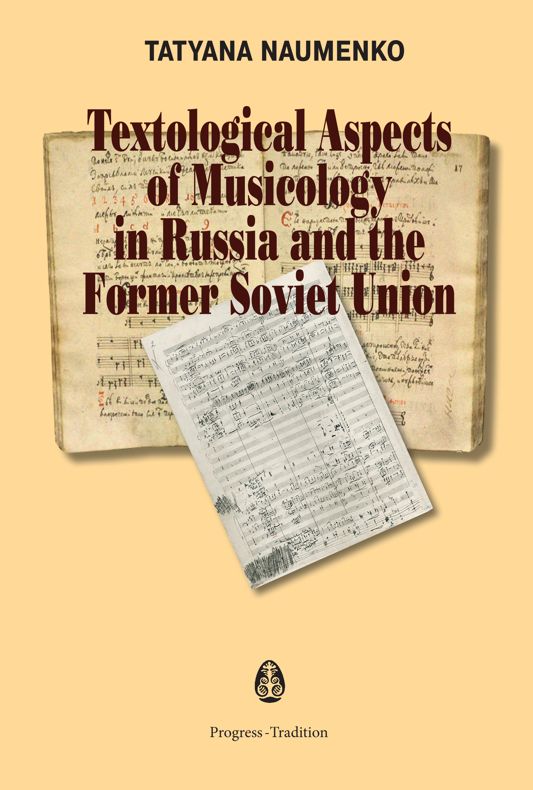 Tatyana Naumenko Textological Aspects of Musicology in Russia and the Former Soviet Union oil pump with 2pcs worm gear wheel fits husqvarna 61 266 268 162 272 replace 501512501 501513801