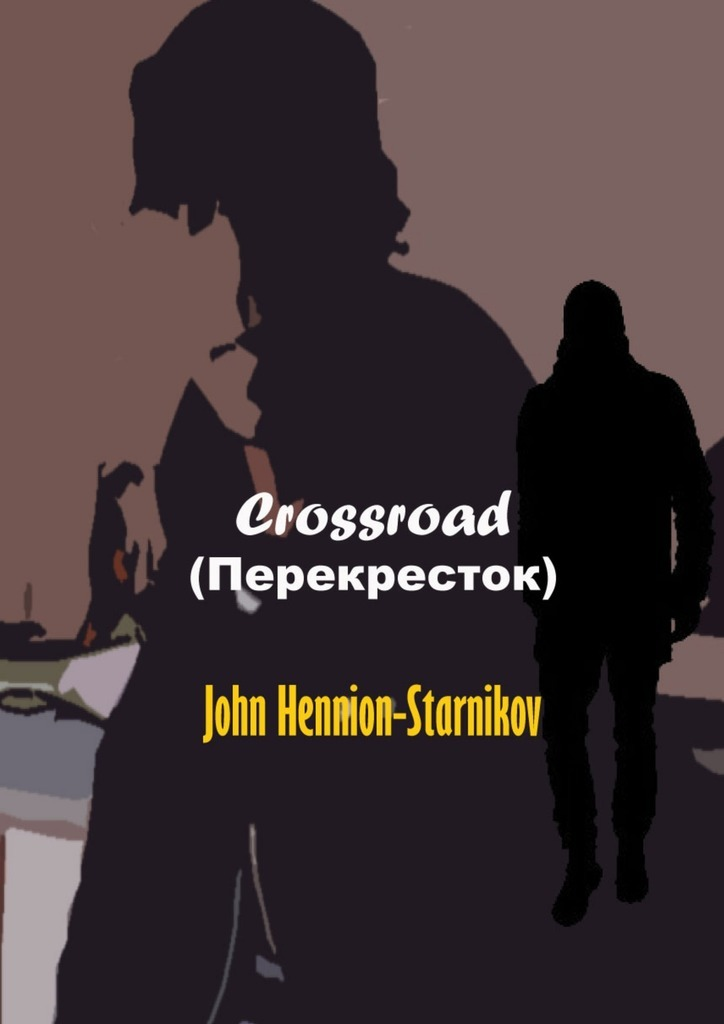 все цены на John Hennion-Starnikov Crossroad (Перекресток) онлайн