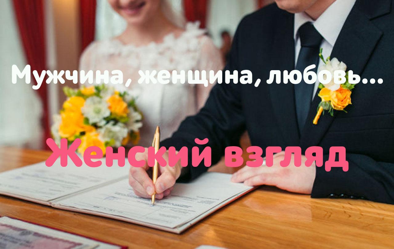 Женские брачные объявления: какими они были 100 лет назад? ( Галя Константинова  )