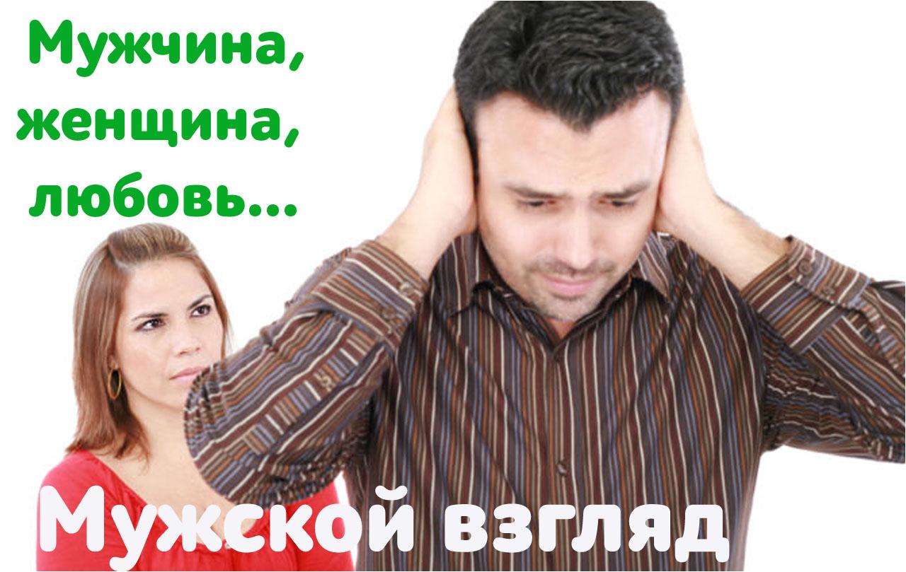 Александр Захаров Как правильно валяться вдвоем? александр волков как правильно приготовить авиакомпанию лоукостера