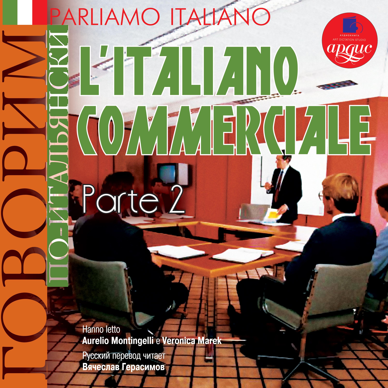 Parliamo italiano: L'Italiano commerciale. Parte 2