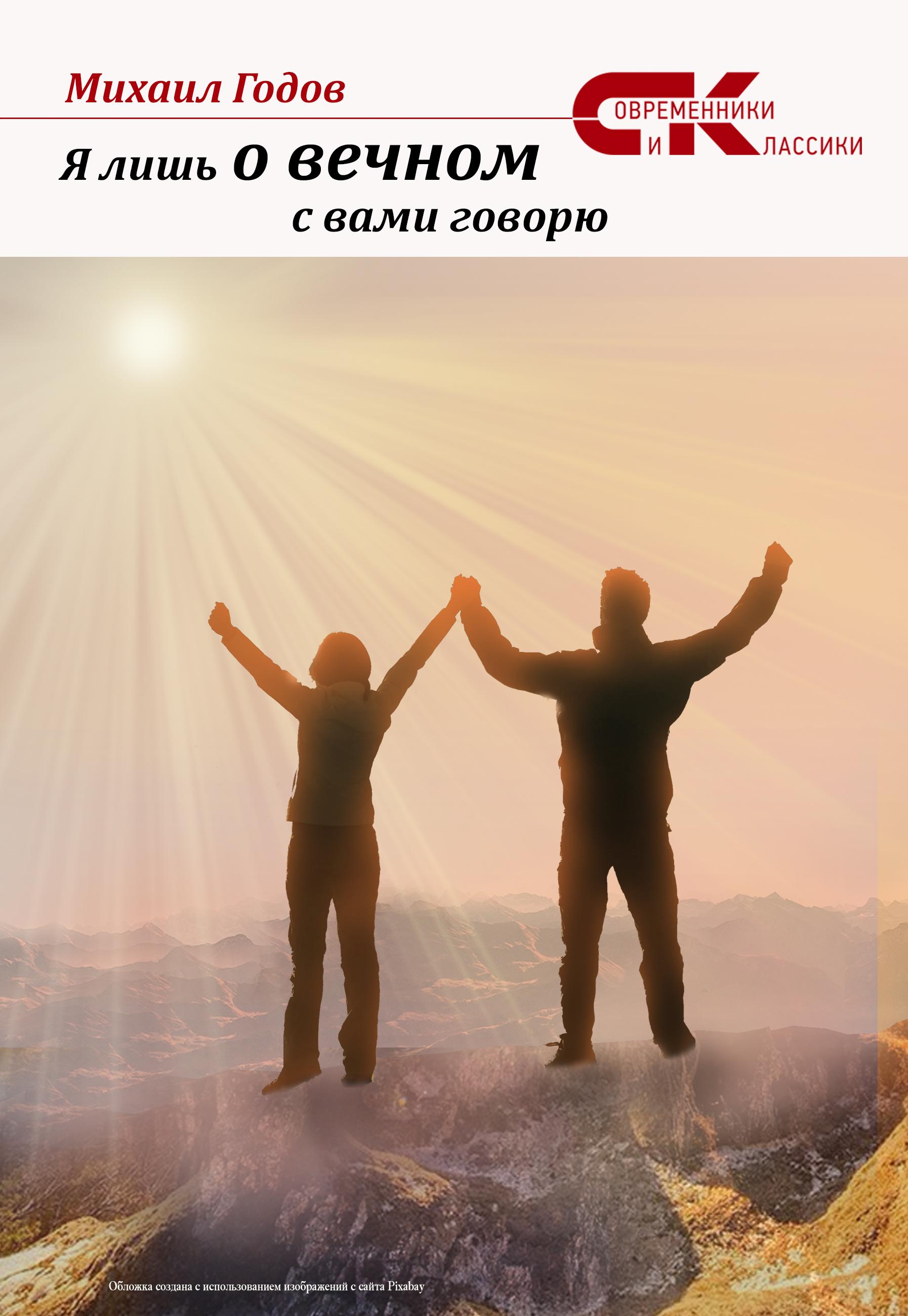Михаил Годов Я лишь о вечном с вами говорю пальто женское alessandro vasaio цвет синий 1533 размер m 46