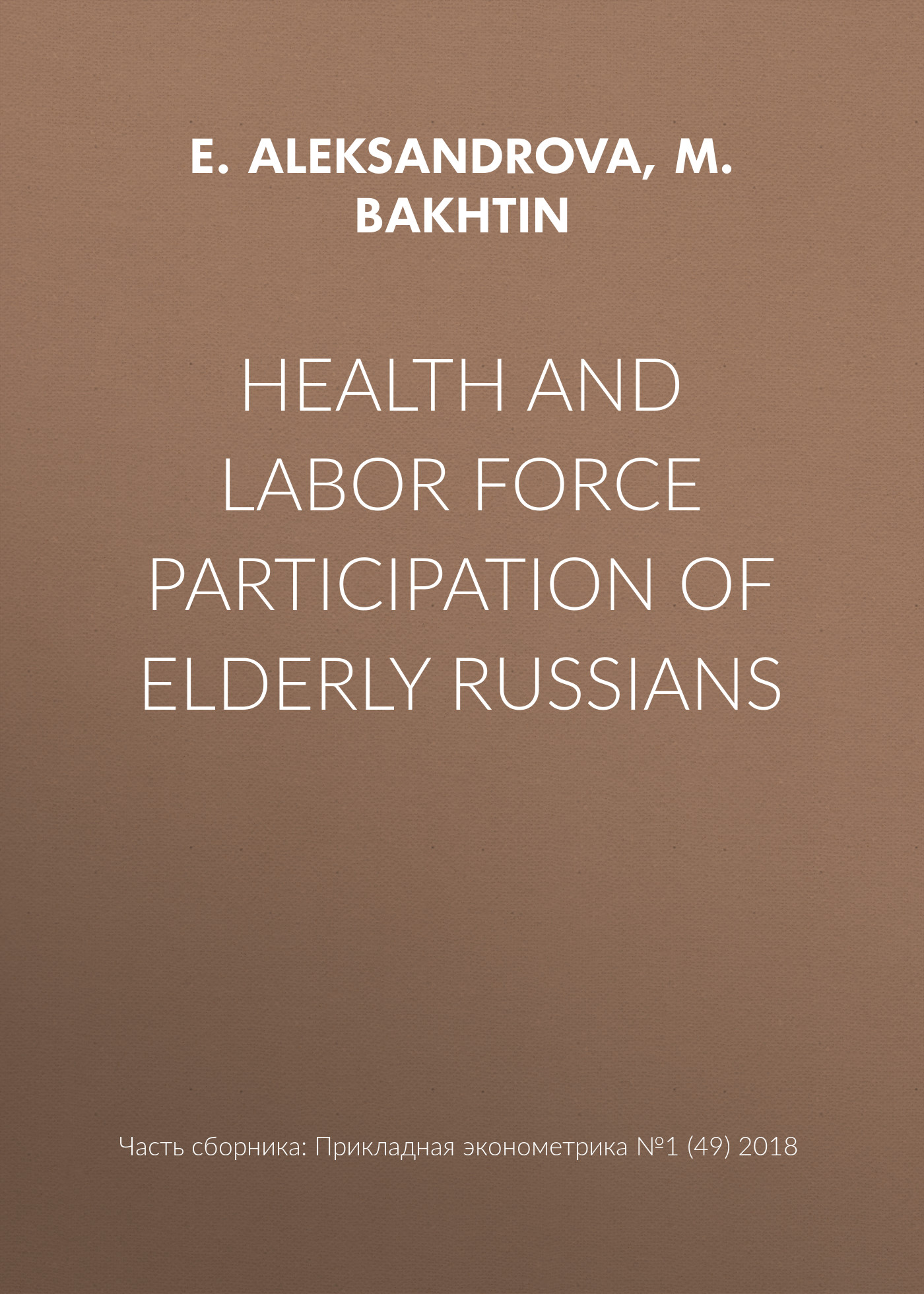 E. Aleksandrova Health and labor force participation of elderly Russians effect of dilaton field on the entropic force