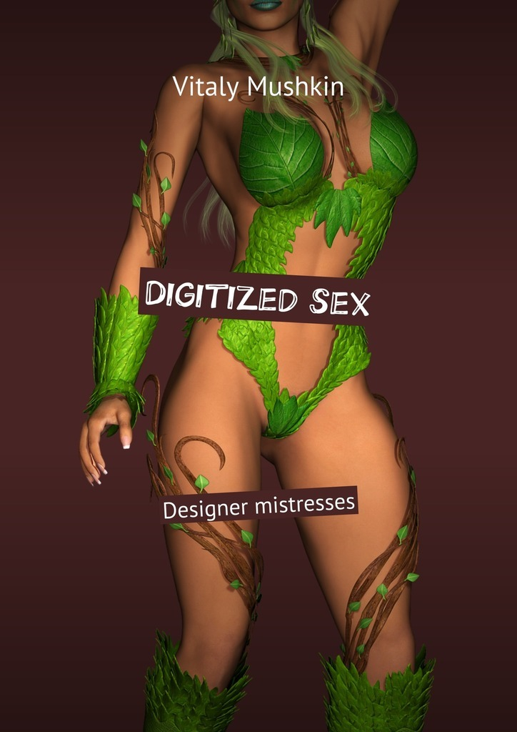 Виталий Мушкин Digitized sex. Designer mistresses