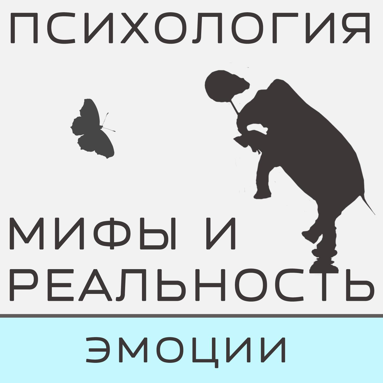 Александра Копецкая (Иванова) Гнев!
