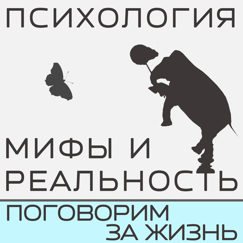 Александра Копецкая (Иванова) ЧЗВ или жили были, да все вышли