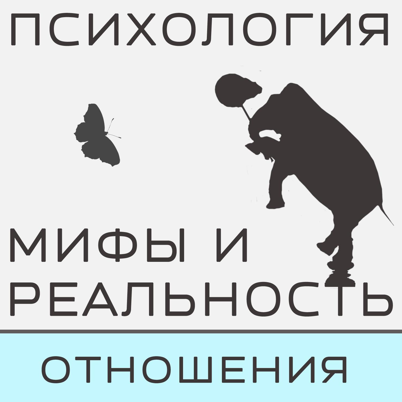 Александра Копецкая (Иванова) Ещё раз об иллюзиях... александра копецкая иванова еще раз о зависимости