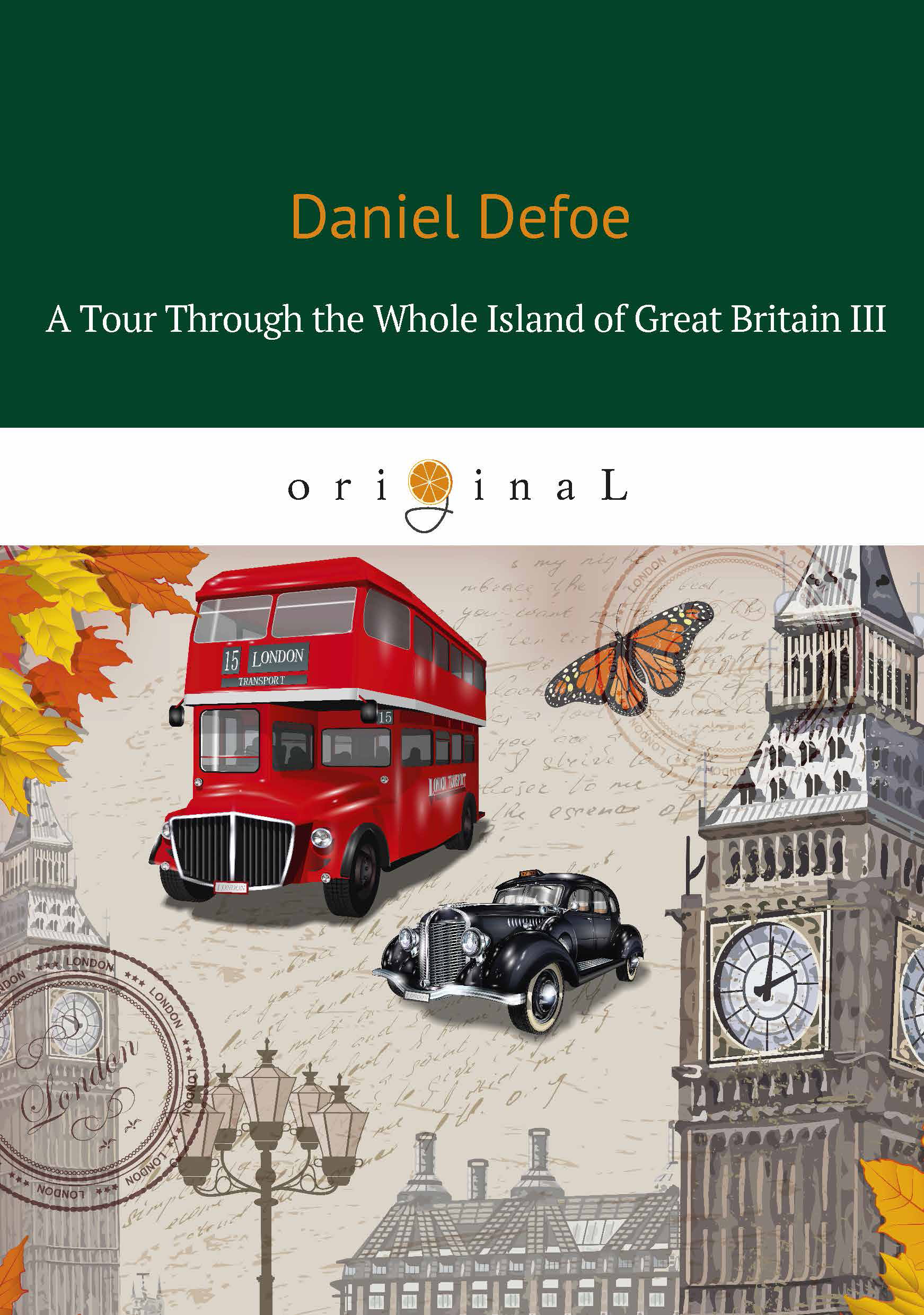 Даниэль Дефо A Tour Through the Whole Island of Great Britain III defoe d a tour through the whole island of great britain i тур через великобританию 1 на англ яз