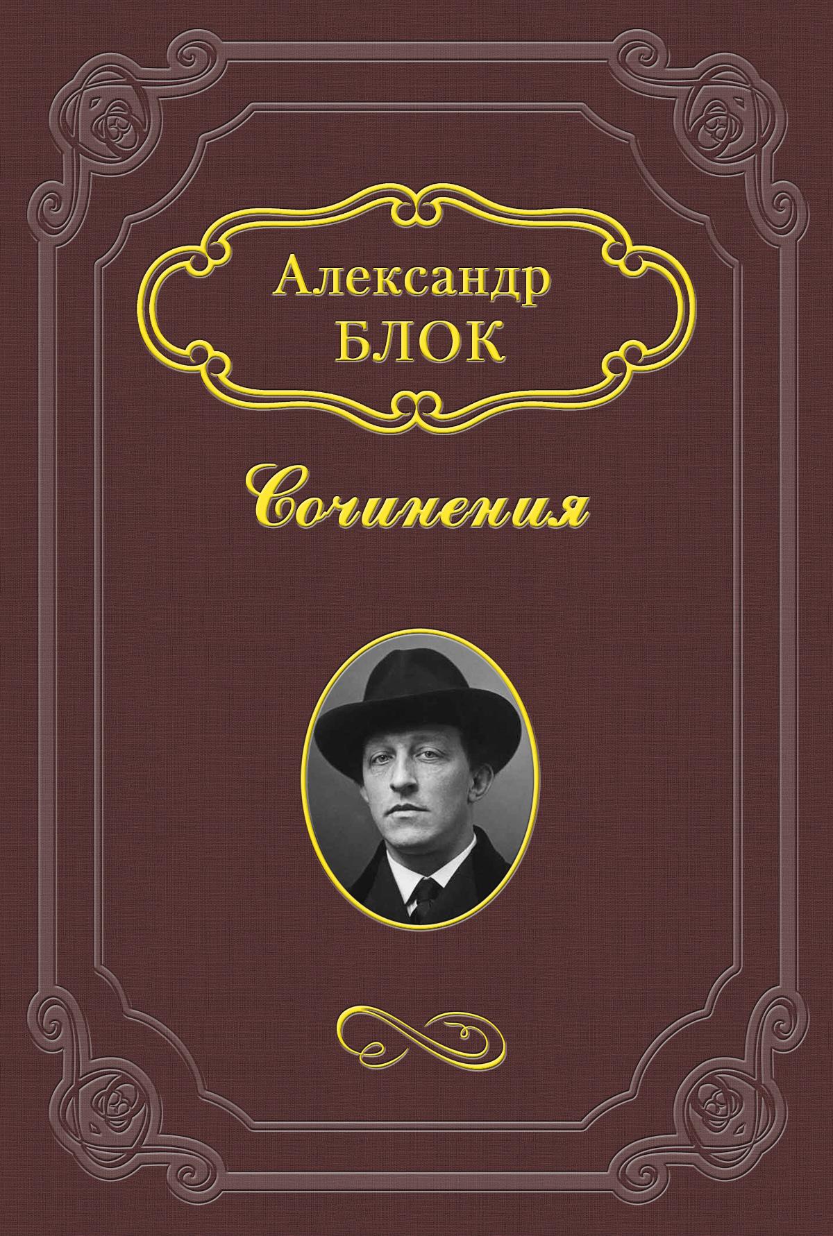 Вера Федоровна Коммиссаржевская