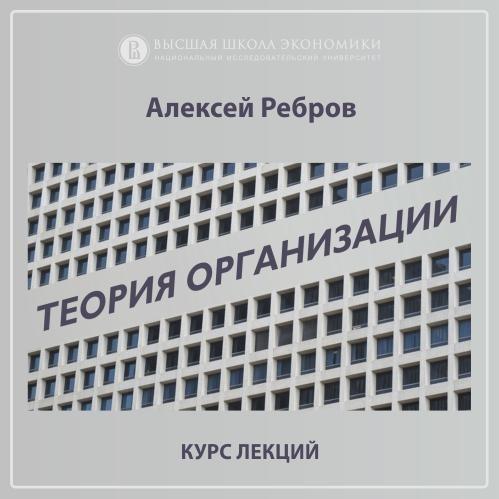 лучшая цена Алексей Ребров 7.1. Модель Бернса и Сталкера