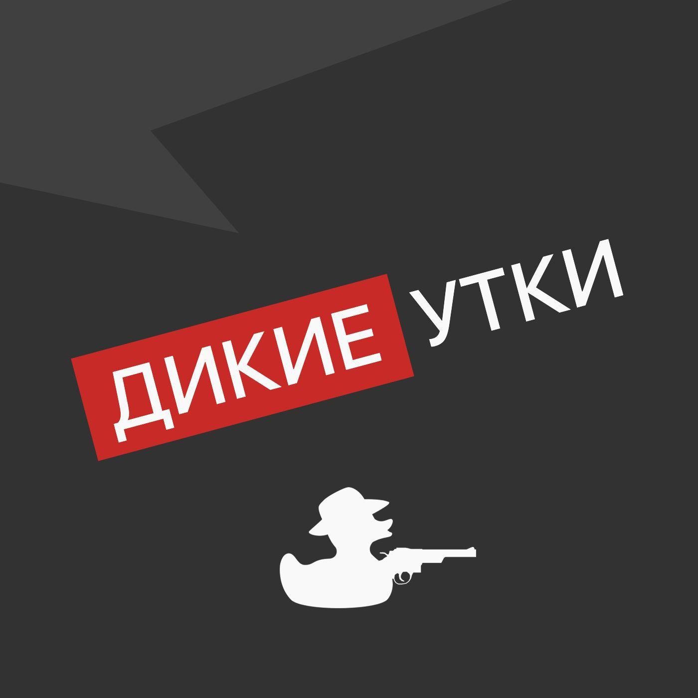 Выпуск № 45_Творческий коллектив Mojomedia