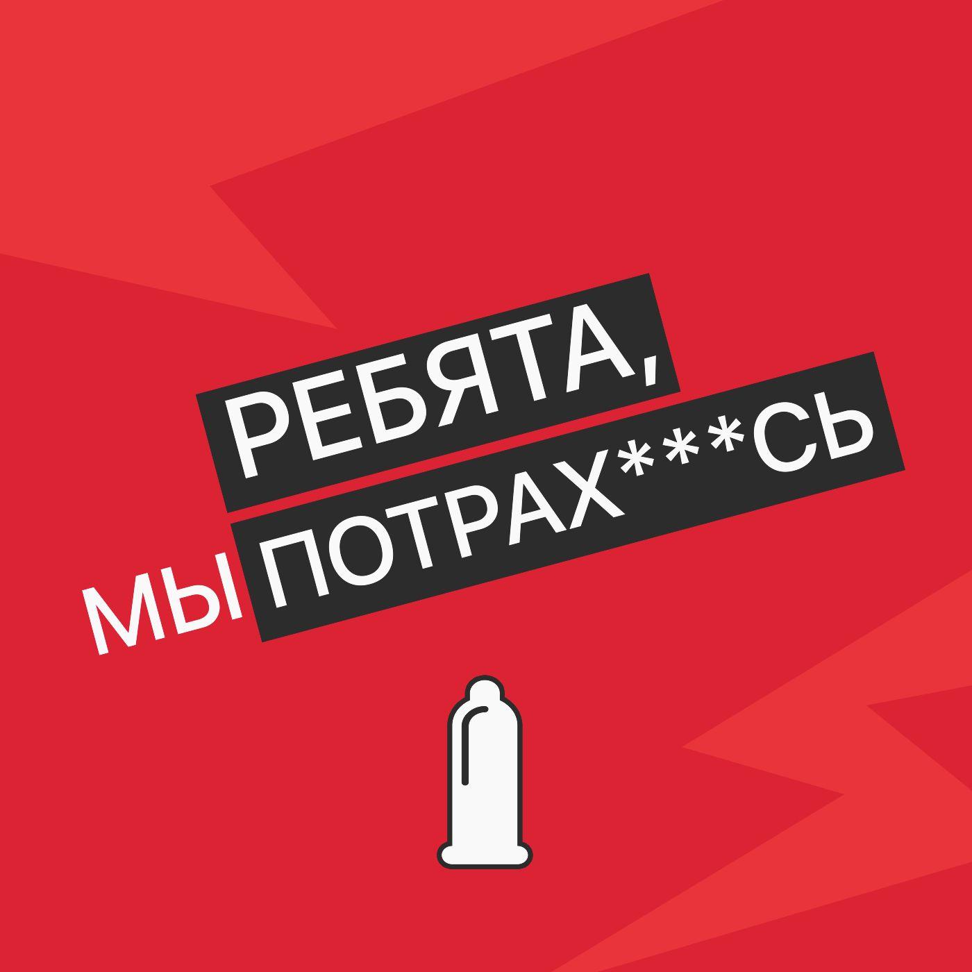 Творческий коллектив Mojomedia Выпуск № 31 творческий коллектив mojomedia выпуск 57