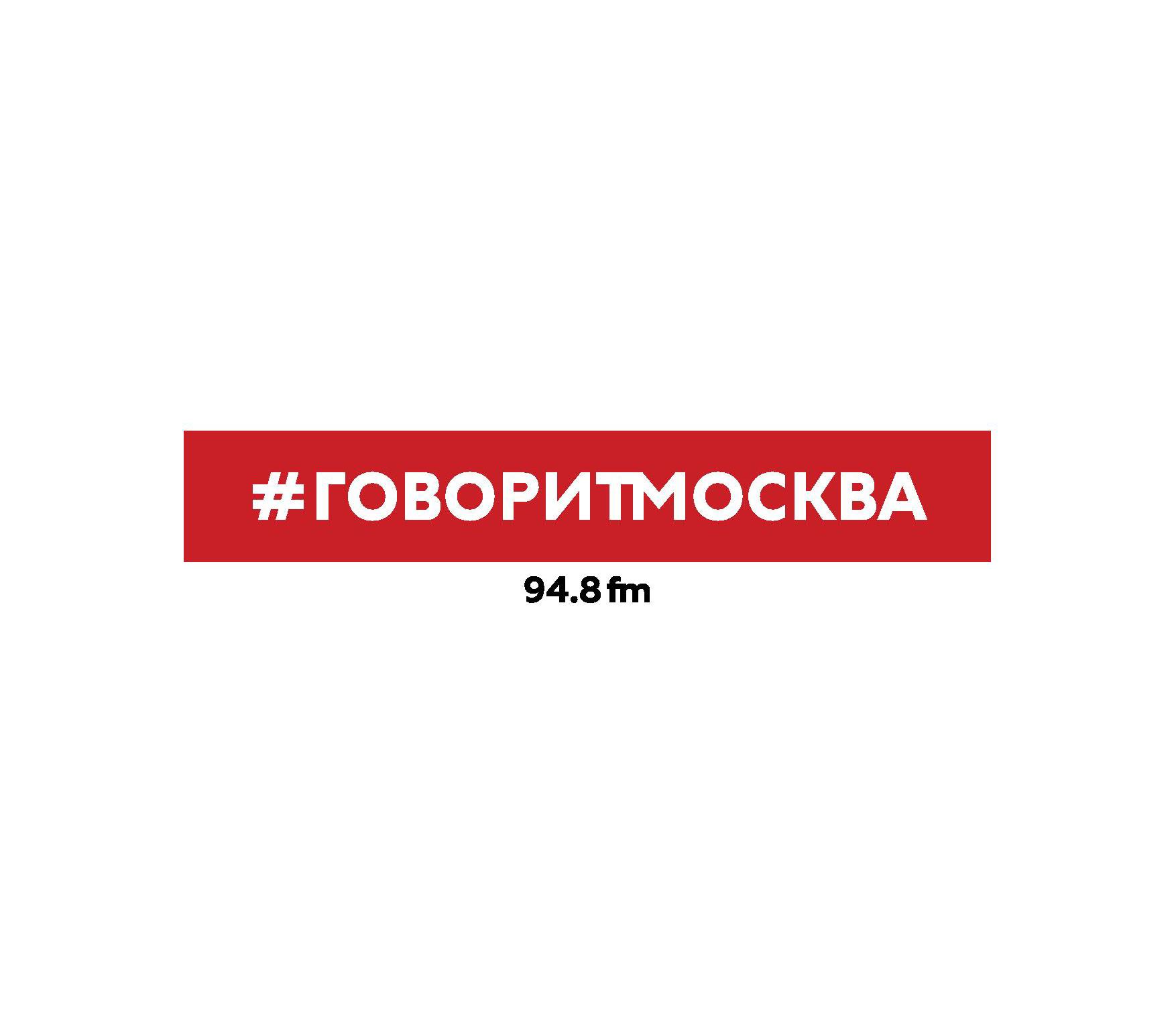 Михаил Родин Иван Грозный