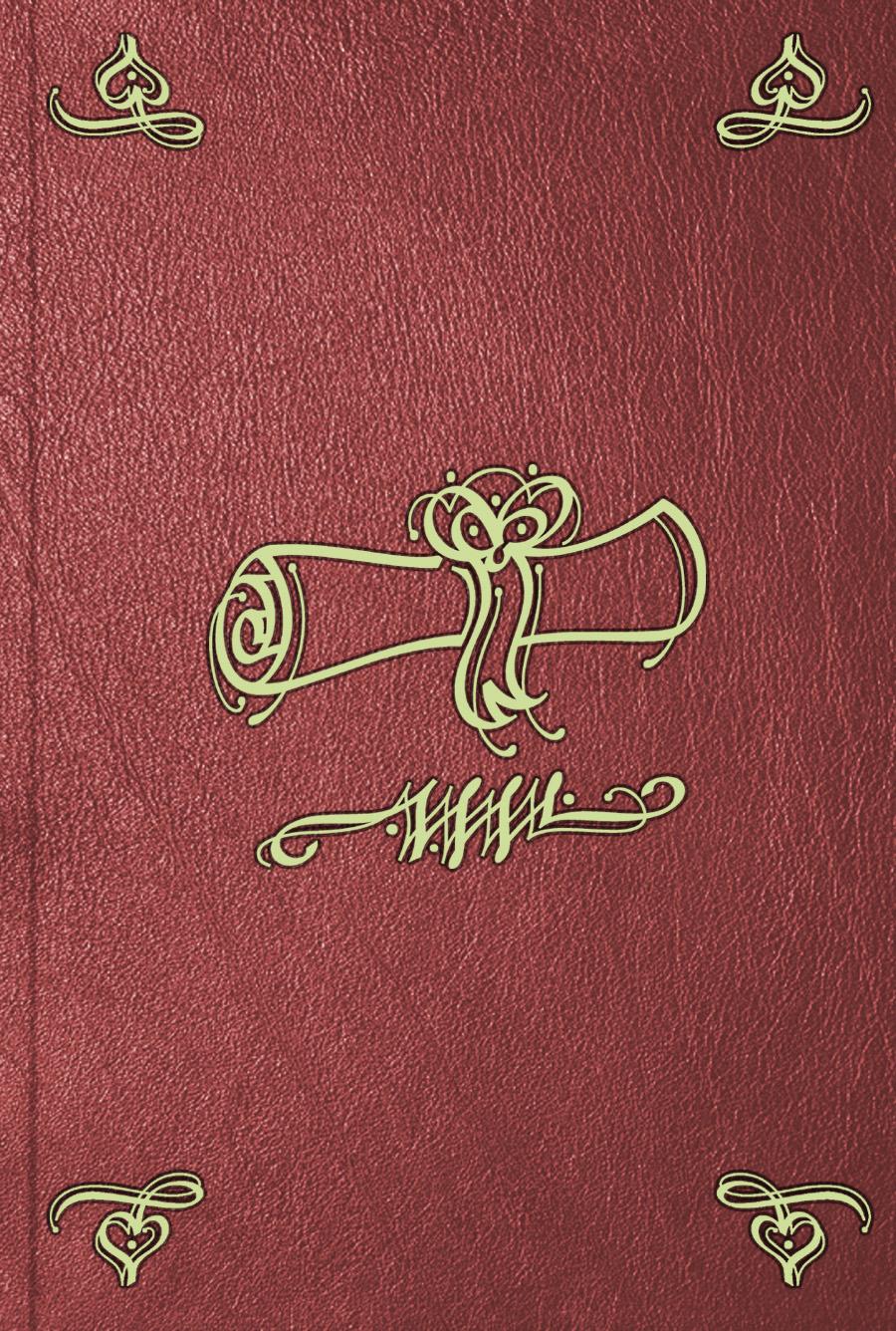 Отсутствует Указы, манифесты и другие правительственные постановления. 1778 г. неизвестный автор указы