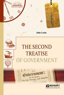 цена на Джон Локк The second treatise of government. Второй трактат о правлении
