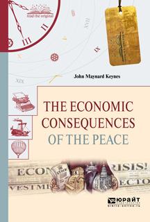 купить Джон Мейнард Кейнс The economic consequences of the peace. Экономические последствия мира по цене 289 рублей
