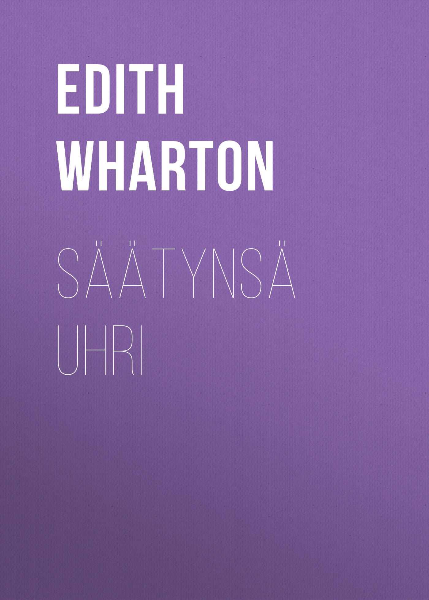 Edith Wharton Säätynsä uhri все цены