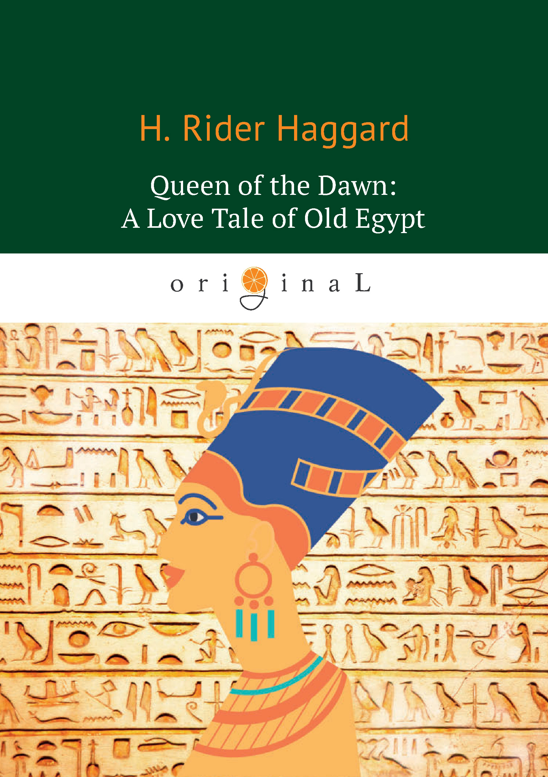 Генри Райдер Хаггард Queen of the Dawn: A Love Tale of Old Egypt haggard h queen of the dawn a love tale of old egypt