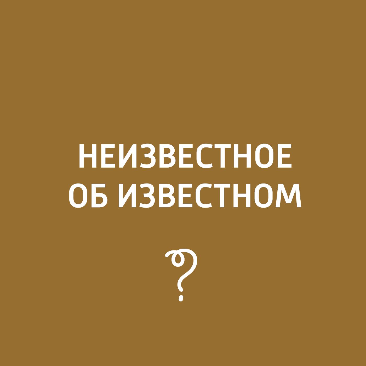 купить Творческий коллектив программы «Пора домой» Самураи по цене 49 рублей