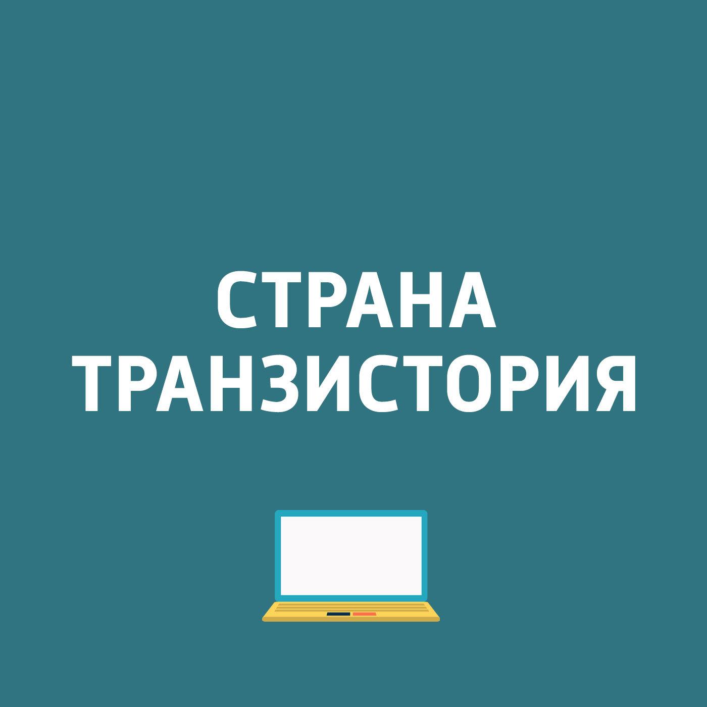 Картаев Павел Тест-драйв «Транзистории смартфона Alcatel A7 blackview a8 смартфон