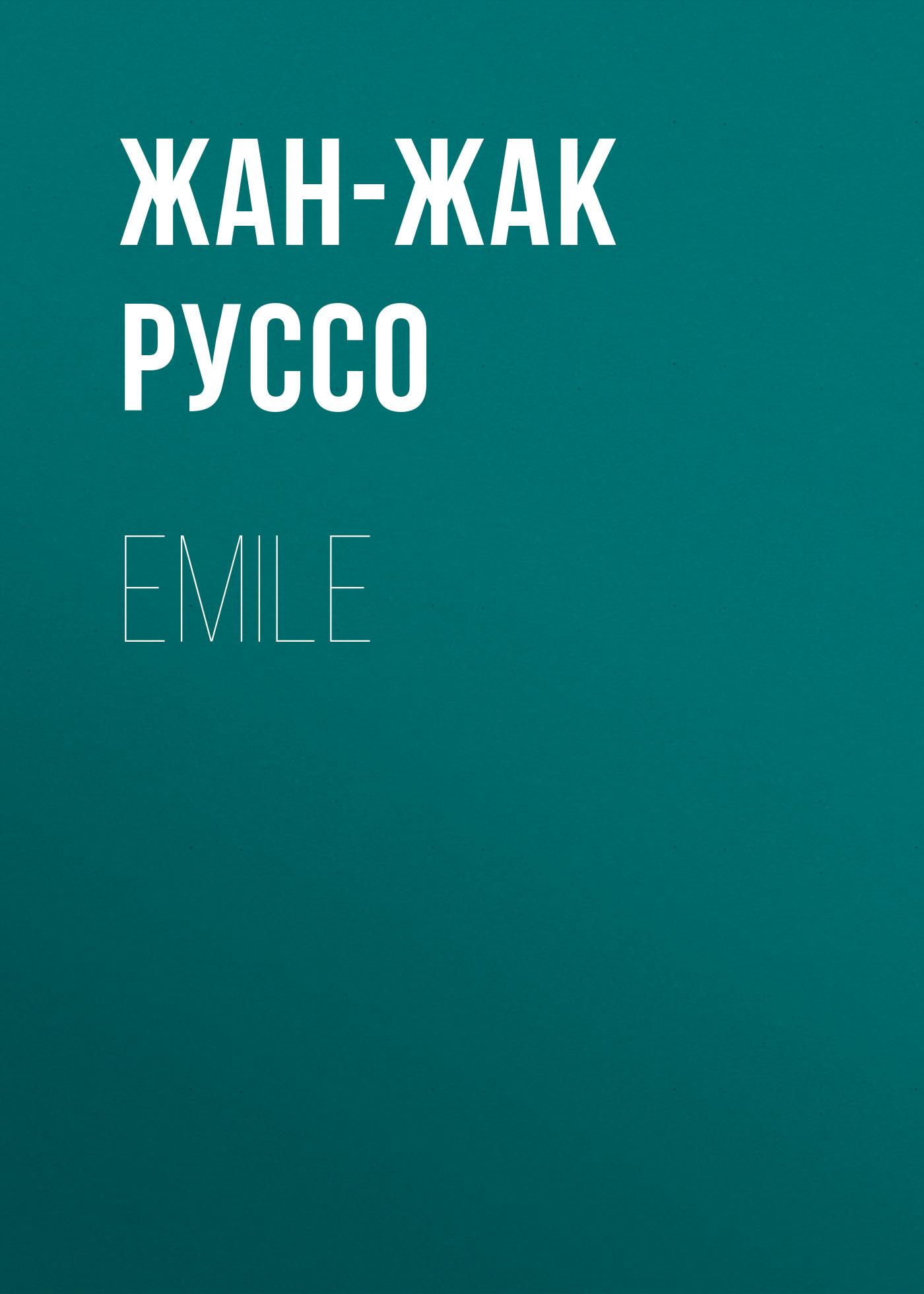 Жан-Жак Руссо Emile emile henry форма для запекания картофеля 2 л 24 см гранат 345500 emile henry