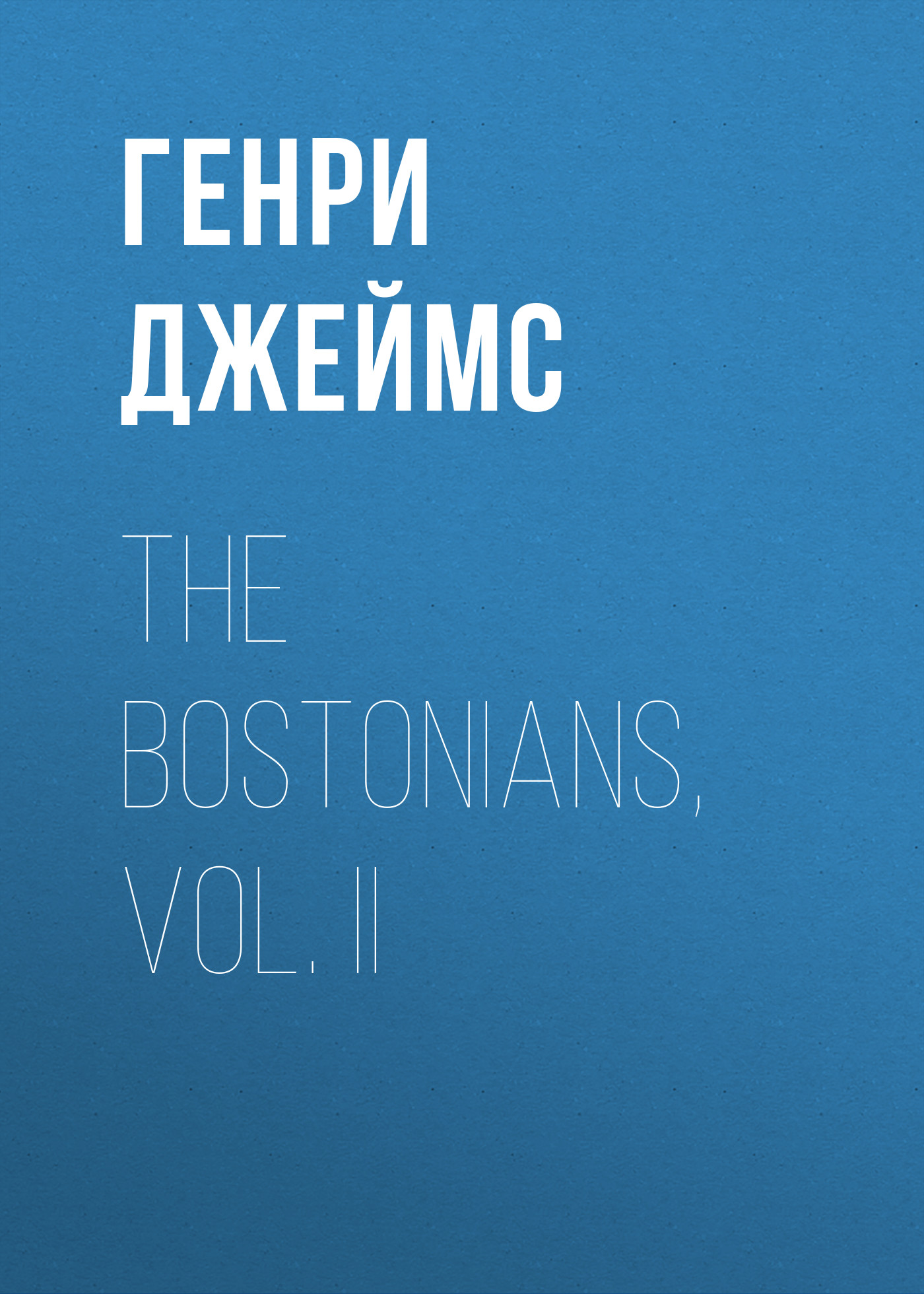The Bostonians, Vol. II
