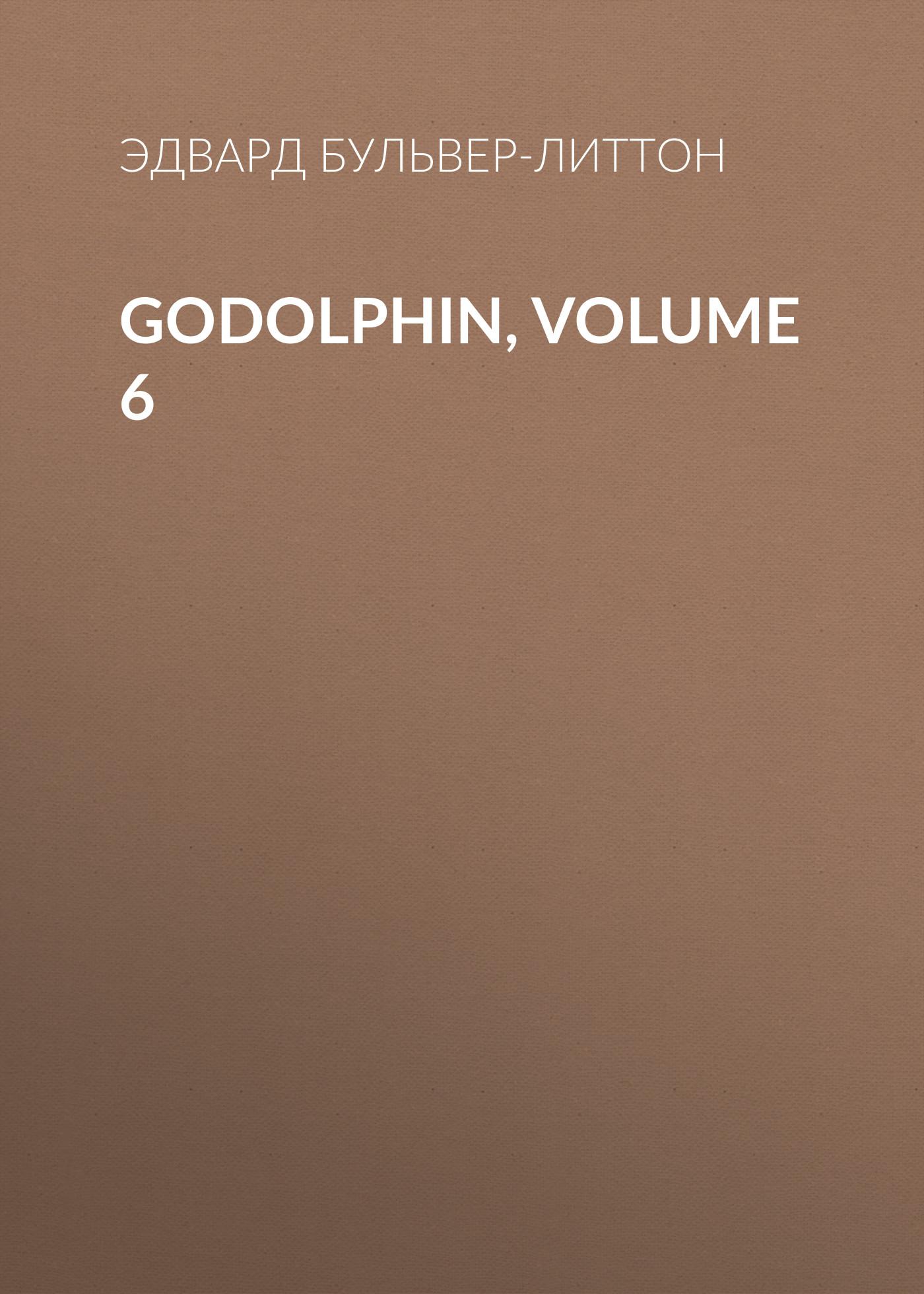 Эдвард Бульвер-Литтон Godolphin, Volume 6 эдвард бульвер литтон godolphin volume 2