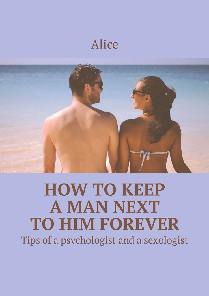 Alice How to keep a man next to him forever. Tips of a psychologist and a sexologist liu •jo man бермуды