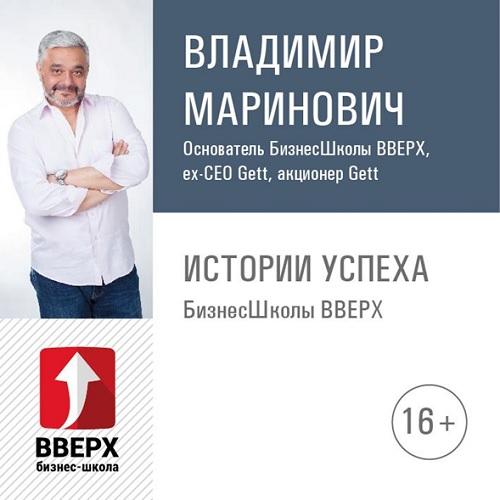 Владимир Маринович Интервью с Эльгизом Качаевым, председателем Комитета по развитию предпринимательства и потребительского рынка СПб о поддержке малого бизнеса и поиске инвесторов
