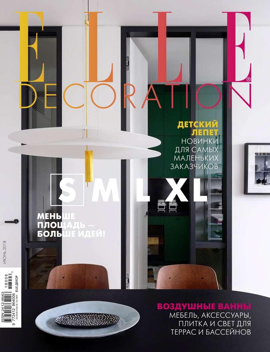 Редакция журнала Elle Decor Elle Decor 06-2018