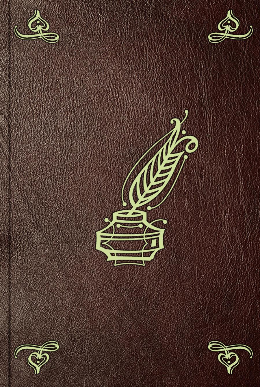 Эрнст Гофман E. T. A. Hoffmann's Ausgewählte Schriften Bd. 3 christian jacob kraus vermischte schriften über staatswirtschaftliche philosophische und andere gegenstände bd 4 t 2