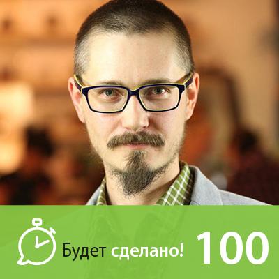Никита Маклахов Роман Саблин: Как перейти на зелёную сторону жизни? блейк э гость на свадьбе роман