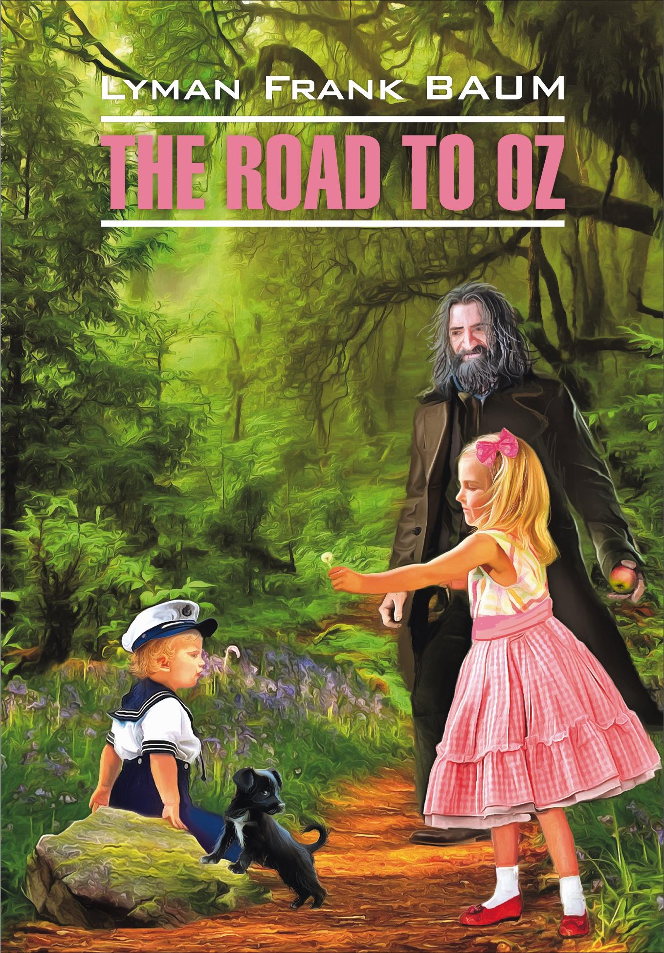 Лаймен Фрэнк Баум The Road to Oz / Путешествие в Страну Оз. Книга для чтения на английском языке баум ф волшебник страны оз любимое чтение на английском языке