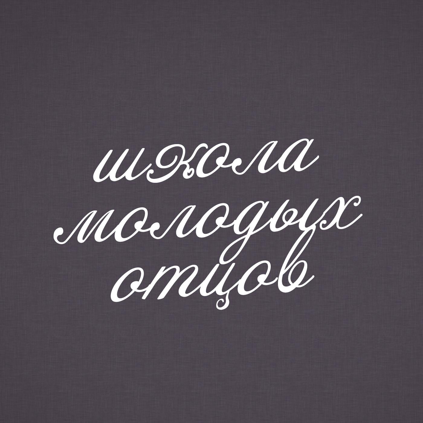 Творческий коллектив шоу «Сергей Стиллавин и его друзья» Питание детей книги эксмо последний шанс сможет ли россия обойтись без революции