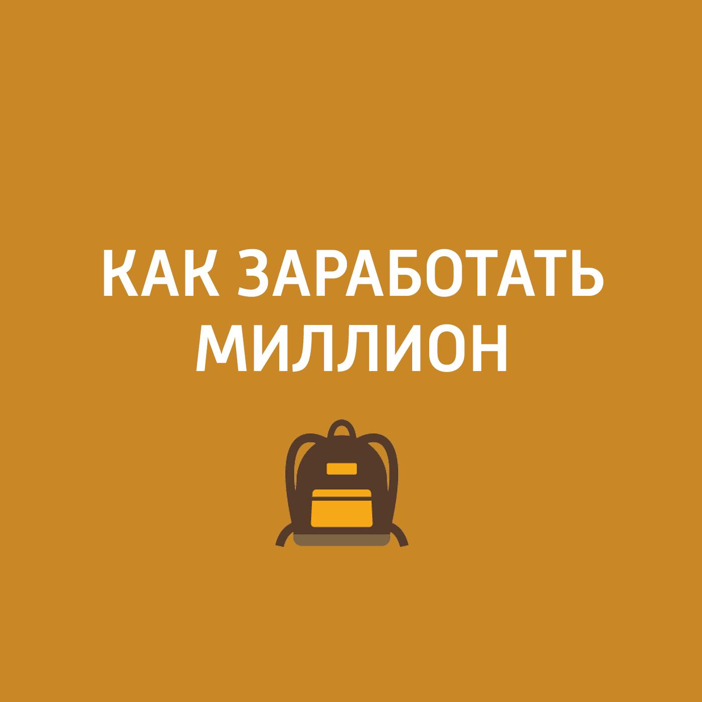 Творческий коллектив шоу «Сергей Стиллавин и его друзья» Бородист бренды
