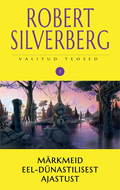 Robert Silverberg Valitud teosed 3. Märkmeid eel-dünastilisest ajastust цена