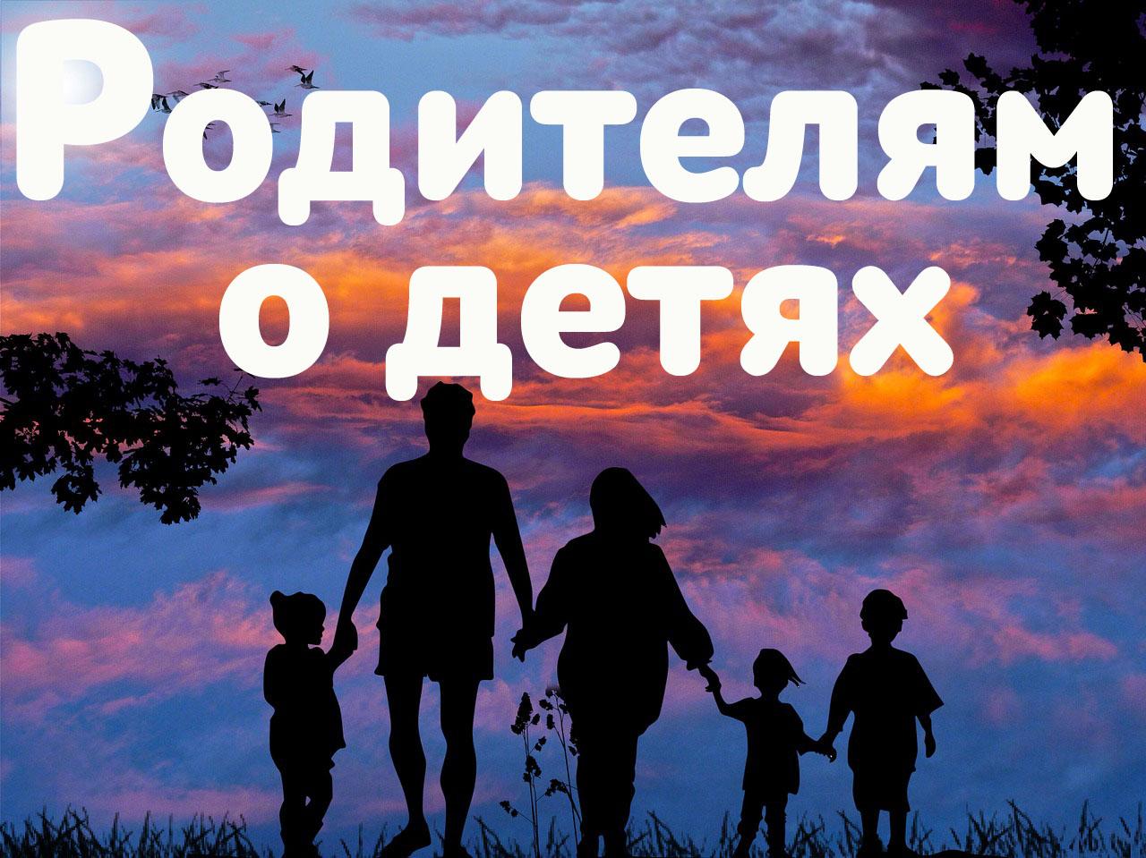 Симонова Александра воспитывают детей в ? С рождения до года