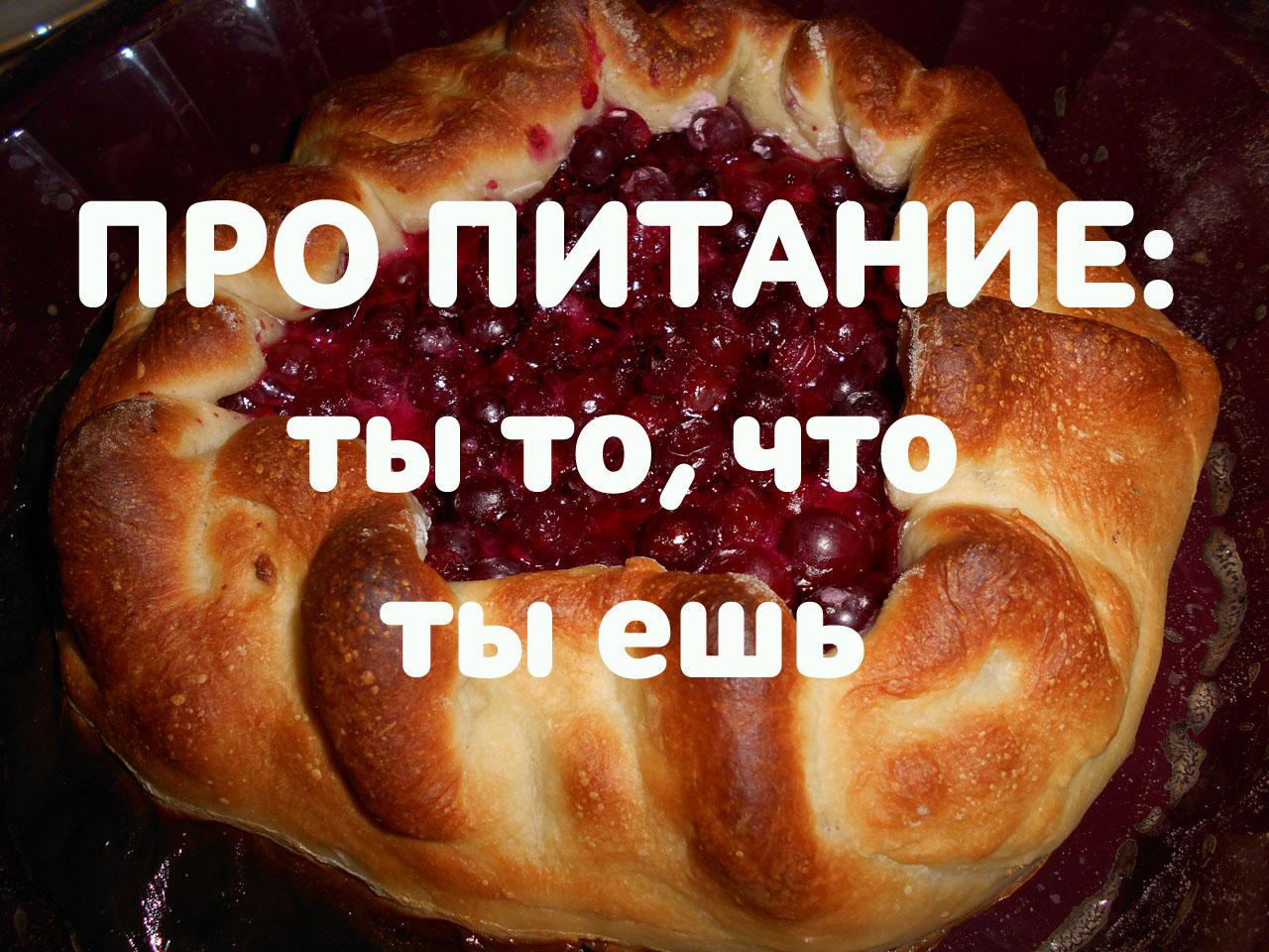 С.Петров Богдан Так ли уж вреден сахар?
