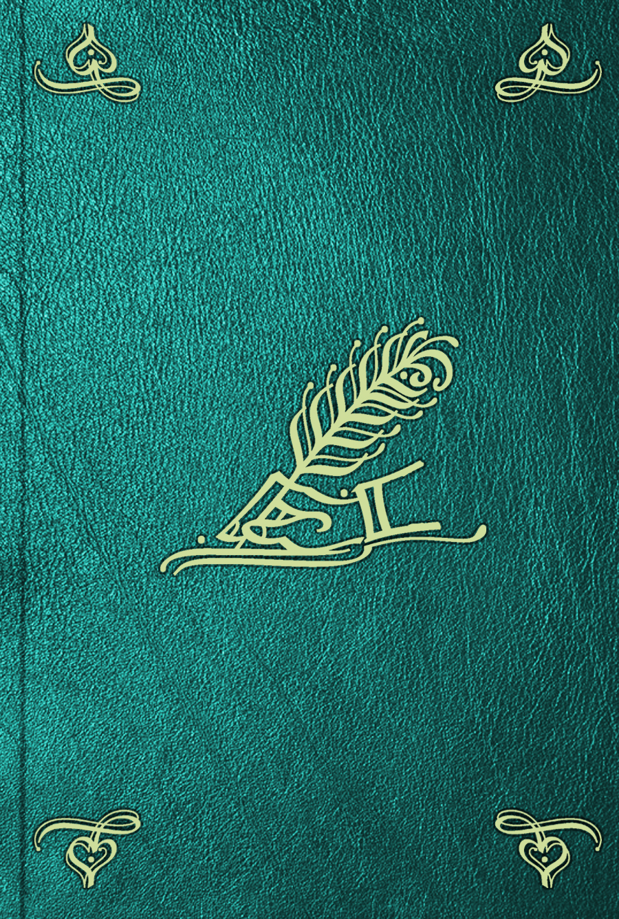 John Chardin Voyages du chevalier Chardin, en Perse, et autres lieux de l'Orient. T. 1 victor de jouy l hermite en italie t 2