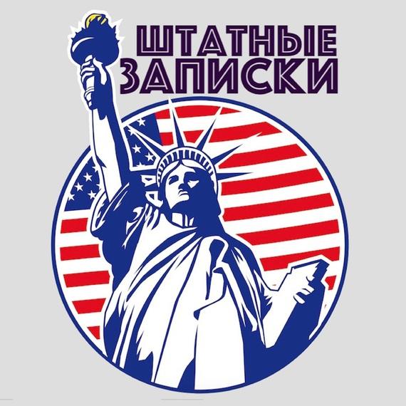 Илья Либман Граффити в США как часть урбанистической культуры современной Америки и мира в целом
